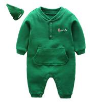 子装婴儿衣服春秋外出服新生儿连体衣0一1岁男宝宝爬服哈衣春装 绿色 预售3月20日发