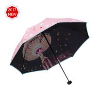 天堂伞太阳伞防晒防紫外线黑胶晴雨两用女三折叠遮阳伞小清新雨伞