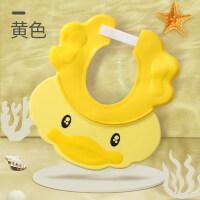 宝宝洗头神器洗头帽浴帽洗澡帽子婴儿护耳婴幼儿洗发 可调节