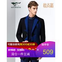 七匹狼彼尔达姆秋季时尚休闲翻领羊毛混纺长款大衣外套 102(深蓝)