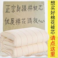 新疆棉花被芯被子冬被纯棉花棉絮床垫垫被手工棉被全棉棉胎