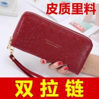 大容量钱包女长款学生韩版单双层零钱包女士单双拉链手拿包手机包