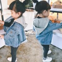 2018春秋装韩版男童女童牛仔外套3岁4女宝宝外套连帽夹克衫上衣潮 JM 连帽牛仔外套(现货)