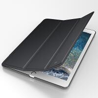 毕亚兹 苹果iPad Mini4保护套/壳 2018/2017新iPad平板保护套 9.7英寸 iPad Air2保护套