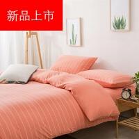 针织棉四件套天竺棉裸睡针织条纹被套床笠床单床上用品定制