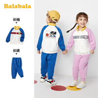【7折价:167.93】【米奇IP款】巴拉巴拉男童套装宝宝童装儿童春装2020新款女童时尚