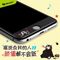 邦克仕(BenKs)iphone6熊本熊全屏贴膜苹果6plus 3D曲面高清手机钢化膜
