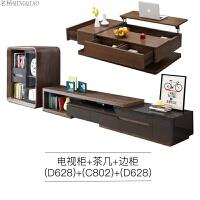 简约现代多功能升降茶几北欧水曲柳小户型储物茶桌美式客厅家具 +茶几(C802)+边柜(D62 组装