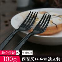 【家装节 夏季狂欢】o一次性西餐刀叉加厚月饼水果塑料小叉子独立包装