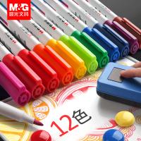 晨光(M&G)可擦白板笔水性写字板笔儿童彩色画板笔12色记号笔易洗涂鸦笔套装