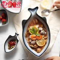 白领公社 汤碗 北欧简约创意异形酸菜鱼汤碗家用陶瓷面菜碗调味碗套装个性西餐具沙拉碗厨具用品