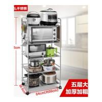 不锈钢微波炉架落地架厨房置物架烤箱架储物收纳层架调料架支架