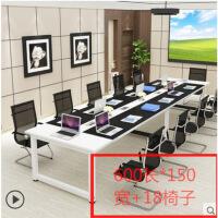 简约现代会议桌长桌椅办公电脑桌长条桌子 办公家具办公桌