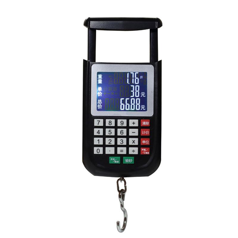 贝雅手提秤电子秤计价秤随身便携式买菜称快递秤20kg迷你高精度秤BYG05 计算器、 计价、 锁定、 单位切换等功能