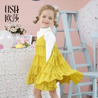 欧莎童装春装新款女童吊带连衣裙中大童甜美女童公主裙儿童吊带裙