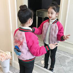 童装2018冬季新款女童海洋棉衣中大童时尚保暖棉衣棉袄