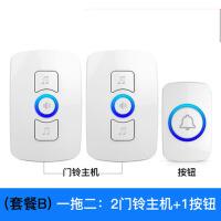 5P5 无线门铃用电池一拖二拖一电子遥控门铃门铃无线家用远距离 B 一拖二:2门铃接收+1按钮