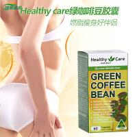 澳洲直邮 Healthy care绿咖啡豆胶囊60粒