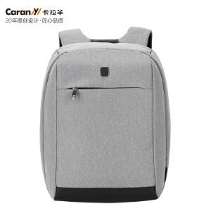 卡拉羊极简防盗包背包休闲商务笔记本电脑包15英寸大容量男女双肩包CS5936