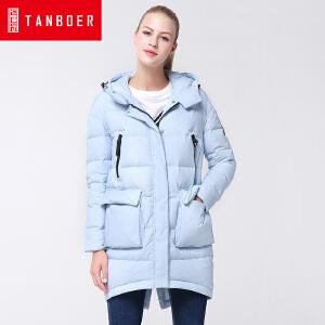 坦博尔2016冬季连帽中长款女士羽绒服大口袋时尚韩版羽绒衣TD3620