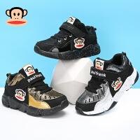 大嘴猴童鞋男童儿童休闲鞋子2018春秋季新款防滑软底小男孩运动鞋潮