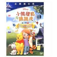 原装正版 小熊维尼跳跳虎手牵手探索奇妙世界:季6(DVD)