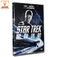 正版电影 星际迷航 DVD9