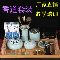 香道用具入门套装 薰香炉隔火熏 纯铜香道工具 陶瓷香道用品用具