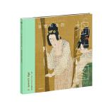 张萱和他的《捣练图》(墨·中国艺术启蒙系列:看懂名画)