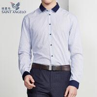 报喜鸟 正装男士长袖衬衫春季男式纯棉商务衬衣工装全棉衬衫
