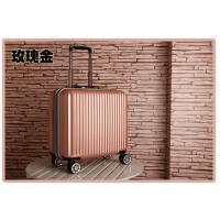 小行李箱女18寸登机箱男万向轮韩版16寸拉杆箱20寸旅行箱包横款