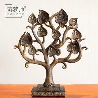 树脂艺术菩提树客厅书房玄关创意风水摆件家居饰品