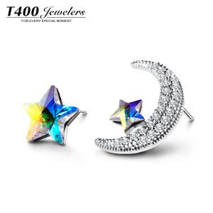 T400星星银耳钉女韩国气质百搭个性采用施华洛世奇元素水晶耳饰品