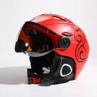 滑雪头盔户外运动装备滑雪护目风镜 头盔滑雪护具男女
