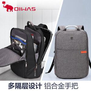 Oiwas/爱华仕15.6寸双肩电脑背包双肩包商务大学生时尚书包4302
