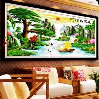 纯手工十字绣成品迎客松财运版2米帆船大版客厅山水风景画绣好的