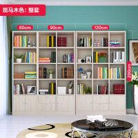 书柜柜子自由组合储物柜带门书柜书架简约现代置物柜客厅书柜书橱 0.6米宽