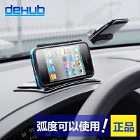 韩国进口手机支架 iphone支架 ipad支架 车载相关 导航仪支架 车载手机