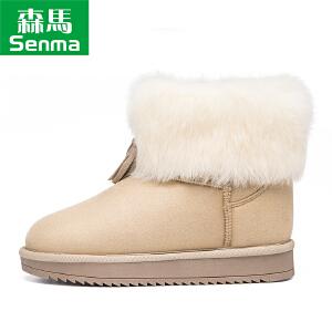 森马冬季女靴2017新款皮毛一体雪地靴女保暖加绒短筒靴户外棉鞋