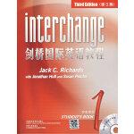 剑桥国际英语教程1 学生用书第三版附光盘+词汇手册