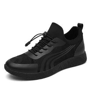 罗兰船长 休闲鞋男鞋运动潮流板鞋时尚防滑耐磨