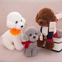 毛绒玩具狗狗泰迪狗公仔仿真小狗玩偶儿童布娃娃儿童生日礼物女孩