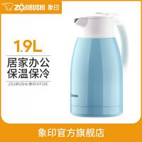 象印保温水壶不锈钢大容量家用热水瓶暖壶开水瓶保温瓶HT19C 1.9L 水蓝色