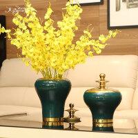 时尚现代简约花瓶摆件新中式陶瓷花瓶摆件家居客厅电视柜插花创意摆设现代简约软装饰品 (含8支黄色跳舞兰)