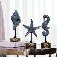 树脂海螺海星摆件工艺品地中海装饰品美式书房书柜摆设Q 海洋系列三件套
