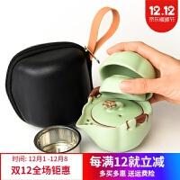 汝窑快客一壶二杯便携式旅行包功夫茶具两人套装泡茶壶礼盒可定制 梅花大小杯+胶囊包