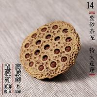 20200111100323898紫砂茶宠摆件精品 可养大莲蓬小南瓜 功夫茶具创意茶盘茶玩