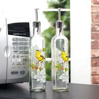 【当当自营】爱屋格林创意厨房小件用品玻璃油壶酱油瓶调味瓶500ml2件装