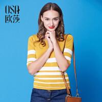 OSA欧莎秋季新品女装粗细条纹圆领七分袖毛针织衫SH513024