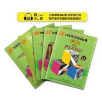 巴斯蒂安钢琴教程:四(全5册)(货号:A3) {美}詹姆斯・巴斯蒂安 9787552314809 上海音乐出版社书源图